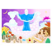 Цветная открытка «ЛЮБИТ РАСКИНУТЬ ПУШИСТУЮ ШАЛЬ...»