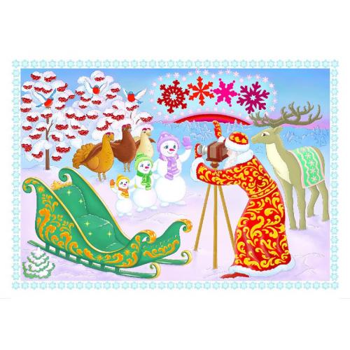 Цветная открытка *ВЗЯВ У ЗАКАТА ПРЕ-КРАСНЫХ ТОНОВ...* (выпуск 3)