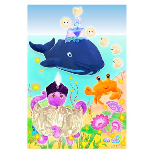 Цветная открытка «МОРСКИЕ ГЕРОИ 1»