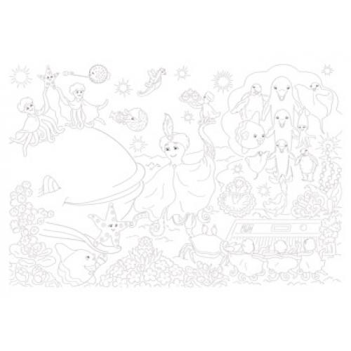 Открытка-раскраска с текстом песни «ДЕНЬ ВСЕМОРСКИЙ ОСЬМИНОГА» А4 (выпуск 2) (ранее выпускалось)